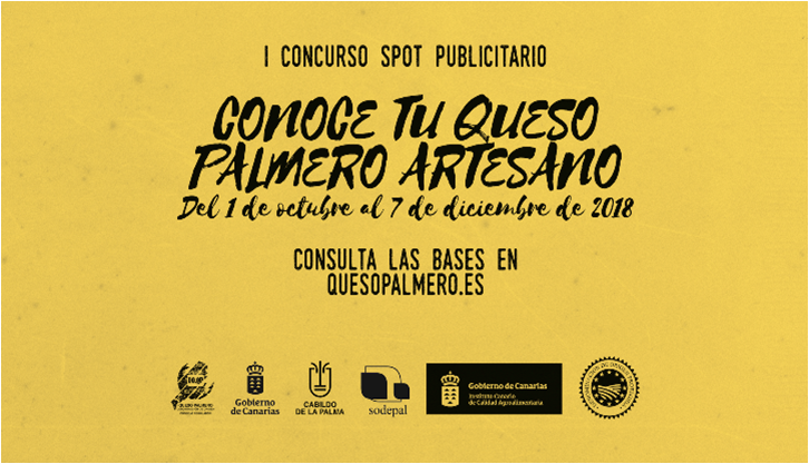"""I Concurso Spot Publicitario """"Conoce tu Queso Palmero Artesano"""""""